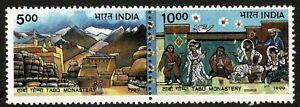 INDIA 1999 Tabo Monastery Pair MUH