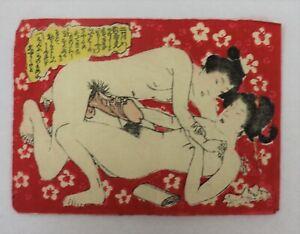 Couple 6 Japanese original woodblock print , shunga,