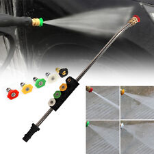 2600psi Pressure Washer Jet Lance Spray Wand 5 Nozzle Tips for Karcher K1-k7