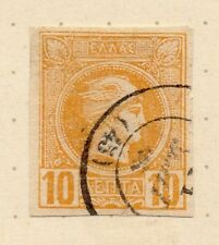 Greece 1886 Hermes Issue Fine Used 10l. 237960