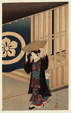 Japanese Art Print: Woman Walking with Child - Fine Art Reproduction