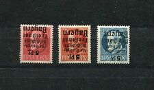 GERMANY BAVARIA 1919 B1-B3 INVERTED OVERPRINTS PERFECT MNH PLEASE READ NOTE