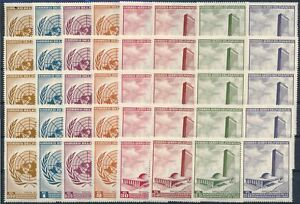[PG10166] Paraguay 1962 good sets (5) of stamps very fine MNH