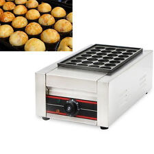 STO 110V Commercial Takoyaki Maker Japanese Octopus Fish Ball 28Pcs Cake Machine