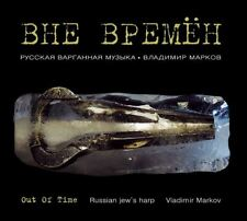 "Vladimir Markov ""Out of Time"" CD - Russian Jew's Harp Music"