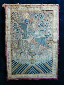 ANTIQUE CHINESE SILK EMBROIDERY PANEL,  FORBIDDEN STITCH MOTIFS,  22 X 32 CM