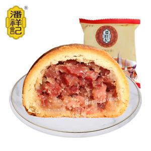 潘祥记宣威火腿云腿月饼中国特产 Panxiangji Xuanwei Ham Mooncakes 6 Pieces