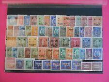 China Prc Old 60 Mnh/Mngai Stamps