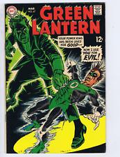 Green Lantern #67 DC 1969