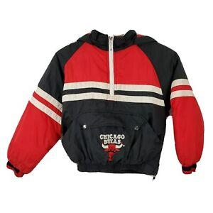Jump Ball Club Chicago Bulls Vintage Pullover Jacket Kids Sz 8 Small Mighty Mac
