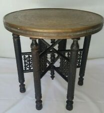 VINTAGE ROUND MORROCAN-STYLE OCCASIONAL BRASS TRAY TABLE