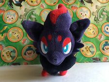 "Pokemon Plush Zorua 6"" Jakks 2011 doll figure stuffed animal go toy US Seller"