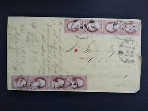 Tennessee: Memphis 1860 #26 2 Strips of 4 Court House Cover to New Orleans