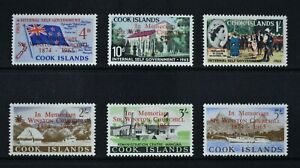 COOK ISLANDS, QEII, 1966, set of 6 stamps to 5s. value, MM condition, Cat £15.