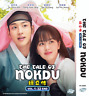 DVD KOREAN DRAMA The Tale Of Nokdu Vol.1-32 End English Subs Reg All + FREE SHIP