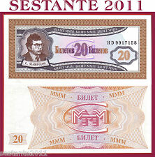 RUSSIA  20 BILETOV 1994 MAVRODI BANK    MMM3    FDS / UNC