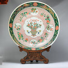 19C Chinese porcelain Famille Verte Charger Southeast Asia Dragons Flowers