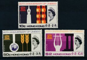 [54920] Hong-Kong 1966 good set MNH Very Fine stamps $110