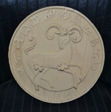 """Vintage ARIES Zodiac Sign 10"""" Plastic Wood Look Wall Hanging Plaque NICE"""
