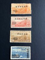 China 1948 Stamps Junkers F-13 over Great Wall Overprinted MNH