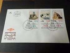 ISRAEL 1987, FDC 1° JOUR SYNAGOGUES ITALY, SYRIA, PRAGUE, ARCHITECTURE