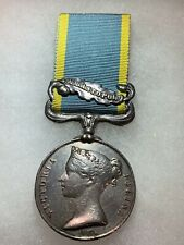 Original 1854 British Army Named Medal W. Fairburn 10th Hussars