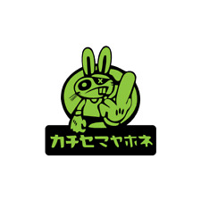 Sticker For Hp Pavilion Ebay