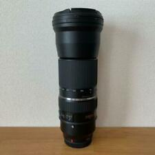 Tamron SP 150600mm F56.3 For Canon