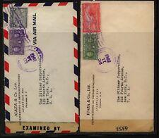 Panama  2  censor covers  #  6353 & 4914              MS0521