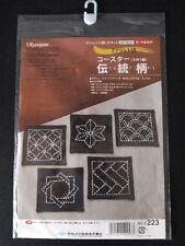 Olympus Thread Sashiko Kit Coaster 223