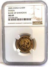 China 2005 100 Yuan 1/4 oz Panda - Bank of Shanghai NGC MS69 C# 2727366-026