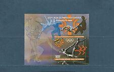 Tchad  bloc  jeux olympiques de Sarajevo  de 1983  num: 38  **