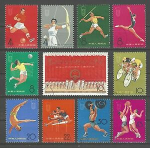 CHINA PRC SC#863-73,    National Games  Second Series    C116  CTO NH w/OG