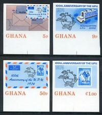 Ghana 1974 UPU Centenary set 4 imperf mint (2017/05/23#04)
