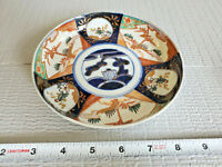 Asian Japanese Chinese Porcelain Bowl 6'' W