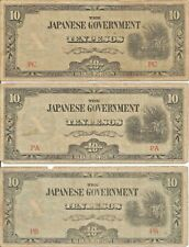 2 Notes 10 PESOS PHILIPPINES JAPANESE INVASION MONEY CURRENCY NOTE UNC WW2 # 55