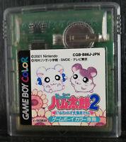 Tottoko Hamutaro 2 - Game Boy - 2001 - CGB-B86J-JPN - Japan Import