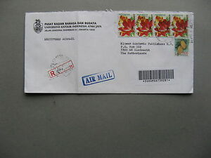 INDONESIA, R-cover to the Netherlands 2003, strip of 4 flower amaryllis