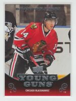 (70554) 2010-11 UPPER DECK YOUNG GUNS BRANDON PIRRI #215 RC