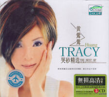 Tracy Huang  黄鶯鶯  哭砂精选 + Greatest Hit 3 CD 51 Songs 24K Gold Dics