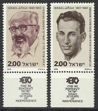 ISRAEL 1978 HISTORICAL PERSONALITIES (2nd SERIES) MINT