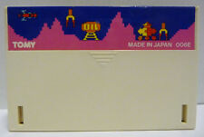 SCRAMBLE - TOMY PYUTA - VINTAGE JAPAN BOXED PYUUTA 1983 CARTRIDGE RARE