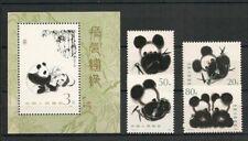 CHINA PRC 1985 Very Fine MNH Stamps + SS Scott #1983-87a  Giant Pandas