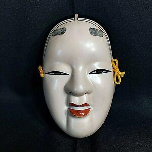 Pier 1 Ko-Omote Pretty Young Woman Mask Wall Hanging Spirit Yuki Ceramic Asian
