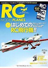 RC MODEL PLANES #4 Japanese RC Radio Control Aviators Magazine