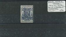 Saudi Arabia Hejaz 1923 SG.D48a Mint