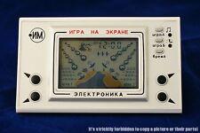 "Nintendo clone - Russian game Electronica like Nu Pogodi ""Catching meteorites"""