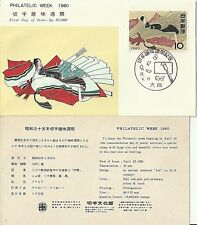 Japan Stamps: 1960 Philately Week First Day Cover