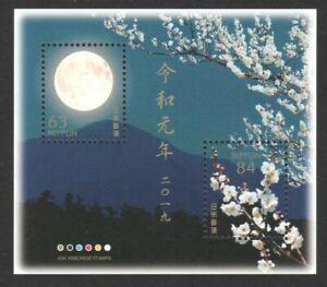 JAPAN 2019 SUMMER GREETINGS (MOON & WHITE PLUM BLOSSOMS) SOUVENIR SHEET MINT MNH