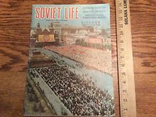 Soviet Life Magazine Sept 1975 Victory Day World War II, Soviet Aviators